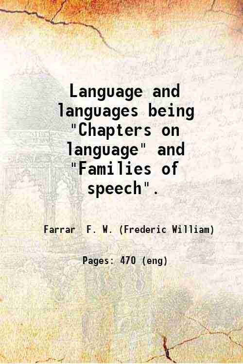 Language and languages being