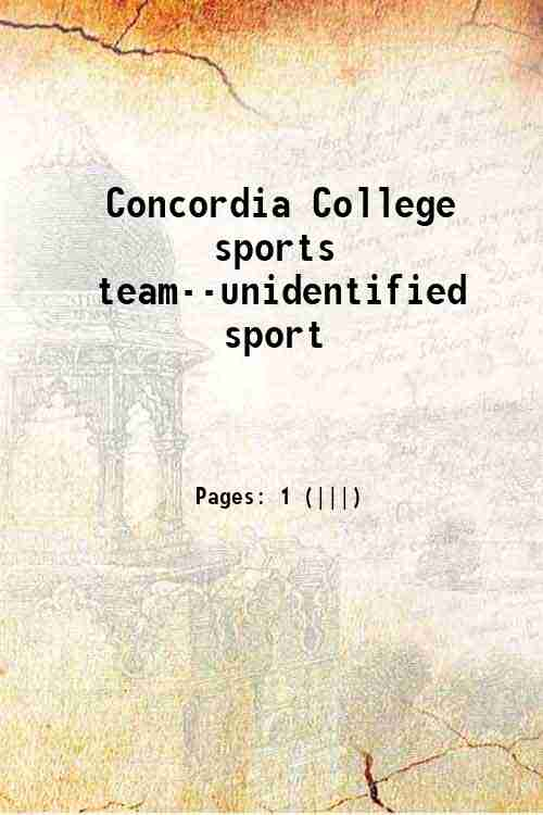 Concordia College sports team--unidentified sport