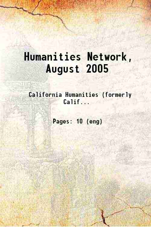 Humanities Network, August 2005