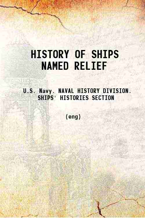 HISTORY OF SHIPS NAMED RELIEF